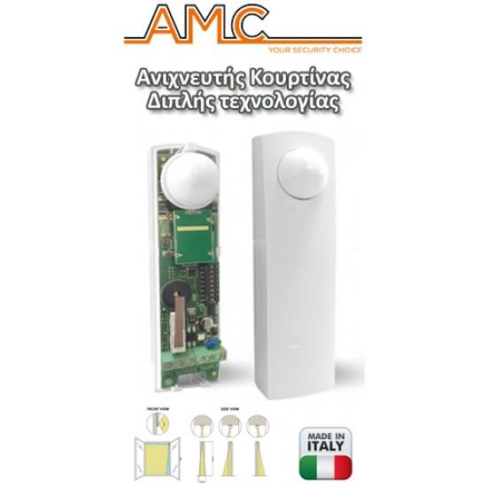 Ανιχνευτής κίνησης Κουρτίνα Υπέρυθρος Παθητικός Αναλογικός + Μικροκυματικός AMC DT-16 w