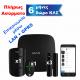 Ajax Starter Kit Black 7563 - Πακέτο ασύρματου συναγερμού επεκτάσιμο - Επικοινωνία μέσω LAN / GPRS / GSM