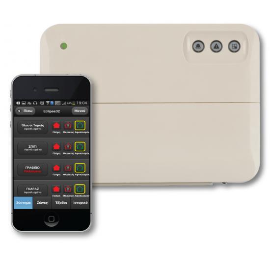 Πακέτο ασύρματου συναγερμού επεκτάσιμο - Bravo Starter Kit 005 LAN - Συναγερμός σπιτιού ασύρματος - Επικοινωνία μέσω LAN