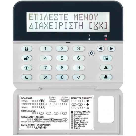 Πληκτρολόγιο Teletek Eclipse LCD32PR με περιγραφή & Proximity Reader (Καρταναγνώστη) 99 ζωνών