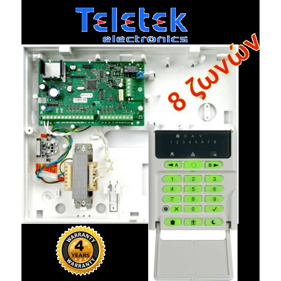 Σετ Πίνακας Συναγερμού Teletek Eclipse8 και Πληκτρολόγιο Teletek Eclipse LED8. Υποστηρίζει 8 ζώνες